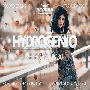 Hydrogenio – Selection 030 (21-11-2015)