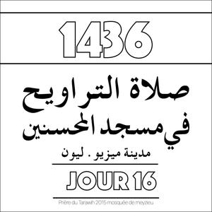 Salat Tarawih Jour 16