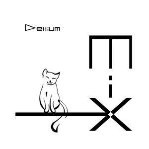 Max Dellium - Live D&B mix 2
