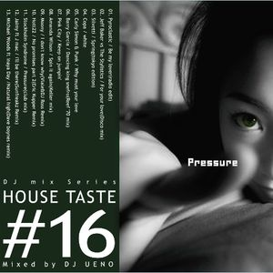 housemix_vol.16_Pressure_
