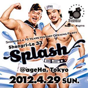 """20120429 """" Shangri-La 33 -SPLASH- """" Live Rec!"""