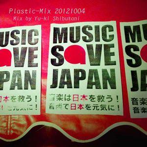 Plastic-Mix 20121004