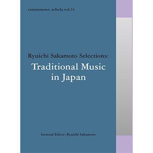 7th January 2015 Ryuichi Sakamoto Chooses Japanese Traditional Music