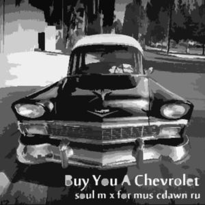 Buy You A Chevrolet - 45's Mix by Bitter_Berry