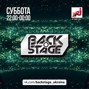 Backstage – #105 (NRJ Ukraine) [Guest Mix by Skiny]