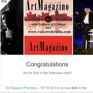3rd Season Premiere - TEYXOS 51o