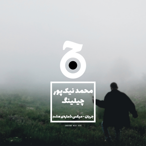 Jaryan Mix 008 - Mohamad Nikpour - Chilling