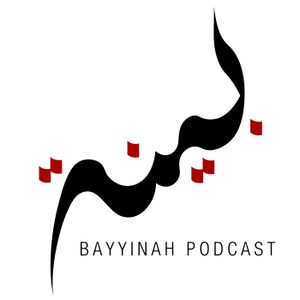 Tafseer of Surah Al-Anbiya – Ayahs 89-93
