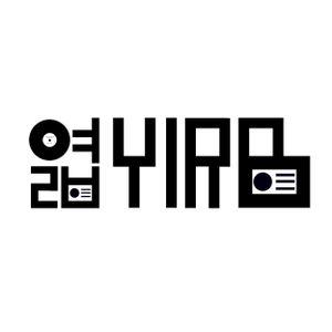 20160517 음오아얘9화 에릭과에릭남 편집본