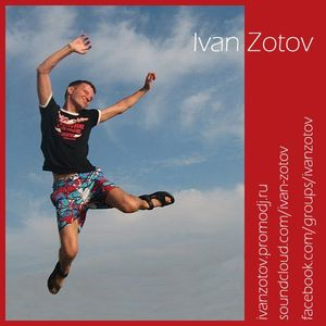 Country Stories Mix by Ivan Zotov (13.08.2011)