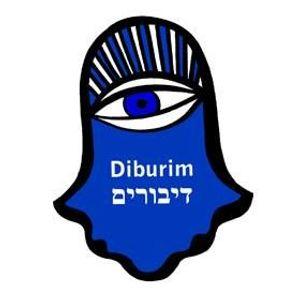 Diburim #28 - Israeli Defence Forces