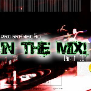 Guest DJ Andrey Santos @emusicstation/ In The Mix RadioShow #002