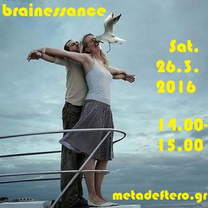Brainessance 171 - Euro Titanic