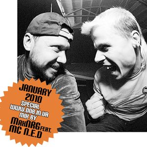 2010.01 MaxNRG & MC N.E.D - DNB.IN.UA special live mix (CINEMA club, Kiev, UA)