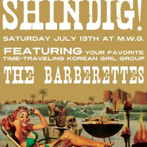 SHINDIG presents.. TIKI NIGHT!! (featuring The Barberettes)