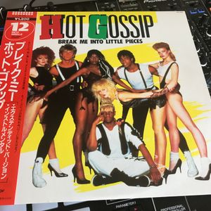 80's DISCO SPECIAL ALL MIX