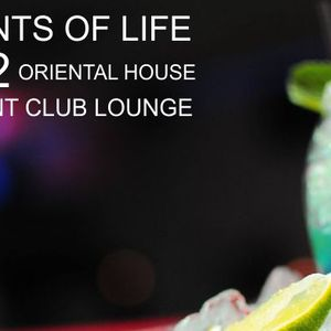 elements of live vol 2 oriental house - by element club lounge
