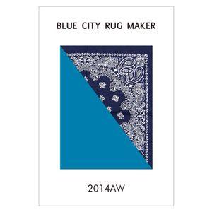 Mix 2 for BLUE CITY RUG MAKER