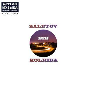Zaletov b2b Kolhida   OMUSIC.MEDIA (07.11.2015 Vinyl Only)