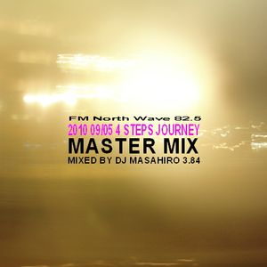 2010/09/ 05 4 STEPS JOURNEY MASTER MIX