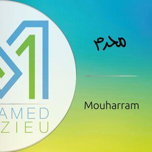 Le mois de Mouharram