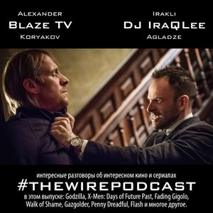 #THEWIREPODCAST Vol. 05