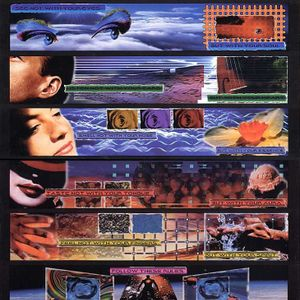 Stu Allen @ Pandemonium : Andromeda VI Summer 1993