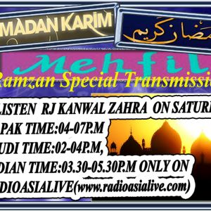 **Mehfil With Rj Kanwal (Ramzan Special Transmission program Part 1)