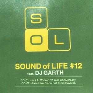 DJ Garth - Disco Revival LA (2002)