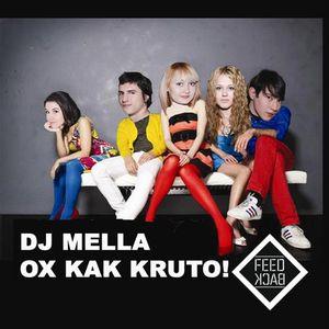 DJ MELLA - OX KAK KRUTO!