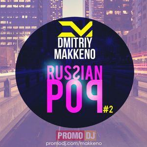 RUSSIAN POP #2