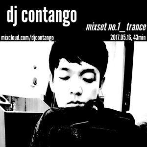 mixset no.1_trance(2017.05.16, 43min)