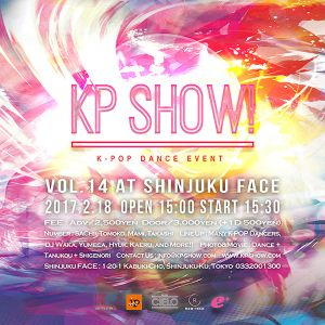 KP Show Vol-14 DJ time set-4 after 3rd show case (30minutes) mixd by DJ WAKA