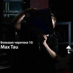 """""""Bolshaya Cherepaha"""" with Max Tau vol.10"""