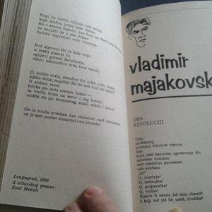 Radio Borba 14.7.'20. ― Poezija Velikog Oktobra