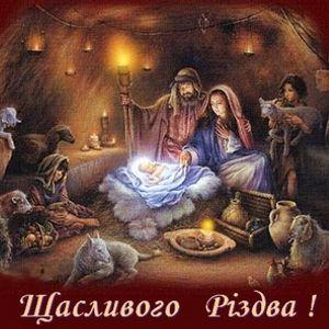 Різдвяні читання
