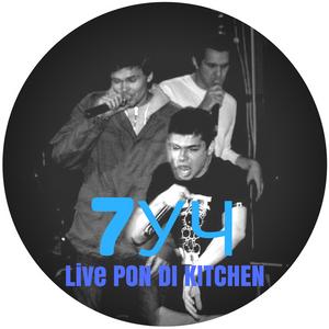 Kitchen Radio Show Feat. 7УЧ (20.07.2016)