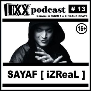 ОХХ подкаст №13 + интервью с Sayaf'ом (iZReal)