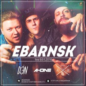 A-One @ E-Bar (Novosibirsk) - LIVE PART 2 (09.01.2016)