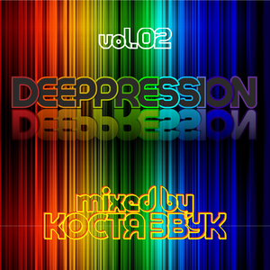 DEEPPRESSION vol.02