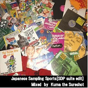 Japanese Sampling Sports[SDP suite edit]