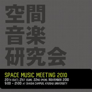 Nov 21, 2010 Space Music Meeting Part.2