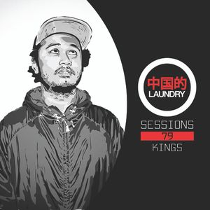 CL Sessions 079 - Kings