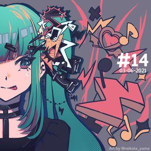 cosmomix #14 : Vocaloid & Hardstyle