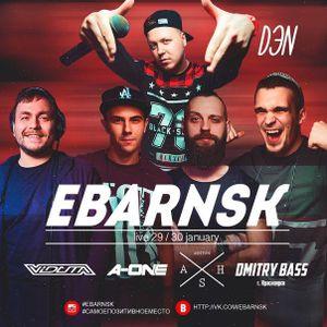 A-One @ E-Bar (Novosibirsk) - LIVE PART 1 (29.01