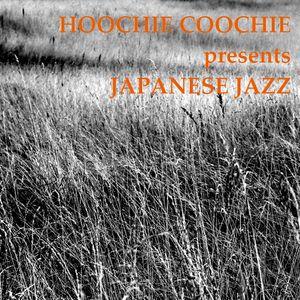 Japanese jazz mix! pt.6