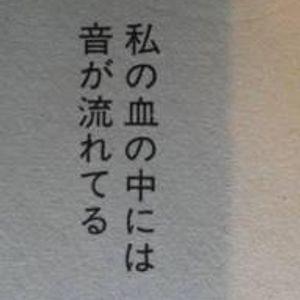 m_otoko@2004-Jan