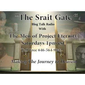 Srait Gate with Brother Cain and Men Project of Eternity