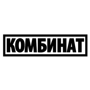KOMBINA epizoda 11 (2017-06-25)