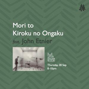 Mori To Kiroku No Ongaku (28.09.17)